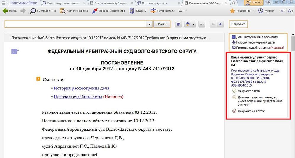 Заявление о регистрации ип консультант плюс заявление о прекращение регистрации ип скачать