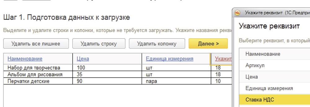 Трудовой договор для фмс в москве Северная 7-я линия трудовые книжки со стажем Ямского Поля 3-я улица
