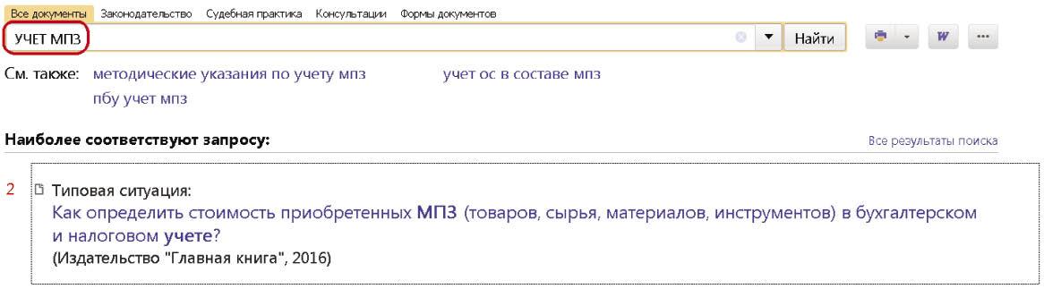 Факультет финансы и кредит специальность