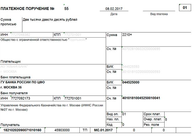 Страховые взносы при аренде автомобиля самолет москва анапа расписание и цены билетов