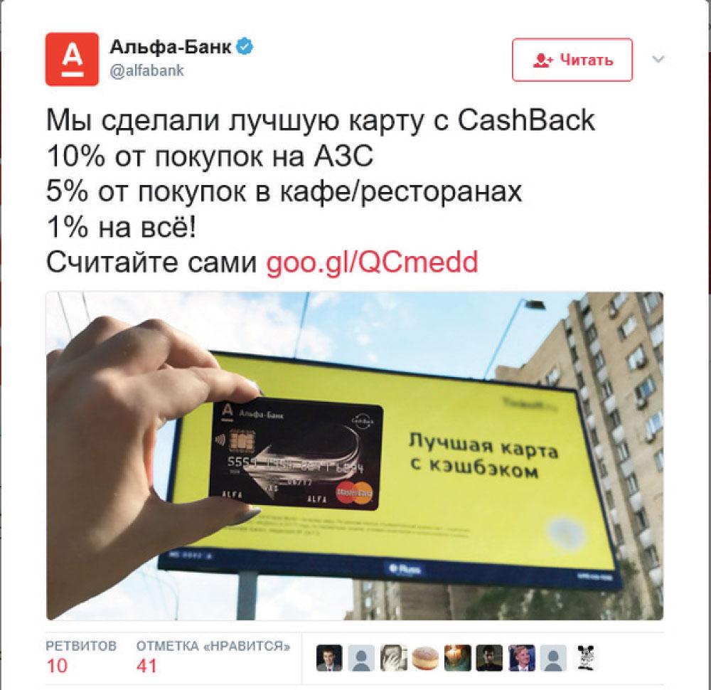 0be108ce22bb ЭЛКОД  Искусство управлять № 2-2017