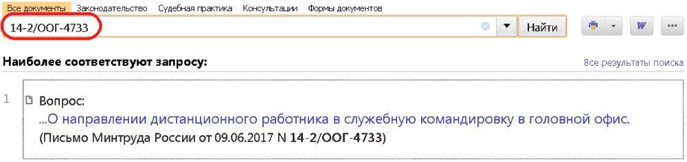 мкк твой кредит почтовый адрес